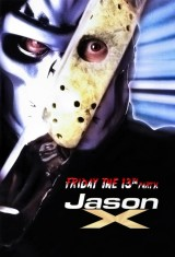 Джейсон Х (2002), фото 26