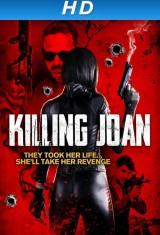 Убийство Джоан (2018), фото 4