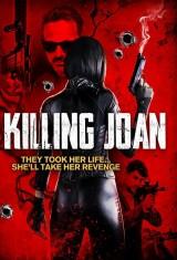 Убийство Джоан (2018), фото 7