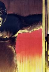 Кинг Конг (1933), фото 8