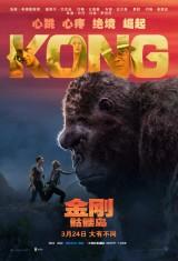 Конг: Остров черепа (2017), фото 53
