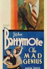 Безумный гений (1931), фото 3