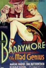 Безумный гений (1931), фото 2