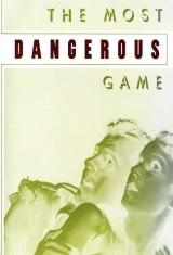 Самая опасная игра (1932), фото 4