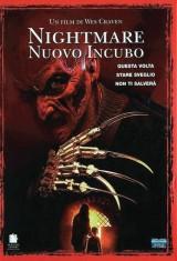 Кошмар на улице Вязов 7: Новый кошмар (1994), фото 30