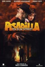 Кошмар на улице Вязов (1984), фото 72