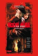 Кошмар на улице Вязов (1984), фото 28