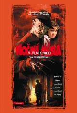Кошмар на улице Вязов (1984), фото 32