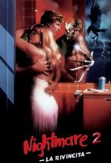 Кошмар на улице Вязов 2: Месть Фредди (1985), фото 16