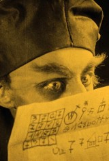 Носферату, симфония ужаса (1922), фото 3
