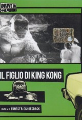 Сын Кинг Конга (1933), фото 11