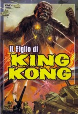 Сын Кинг Конга (1933), фото 8