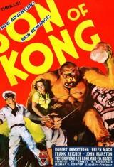 Сын Кинг Конга (1933), фото 14