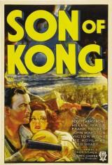 Сын Кинг Конга (1933), фото 12