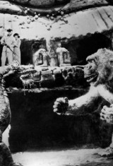 Сын Кинг Конга (1933), фото 1