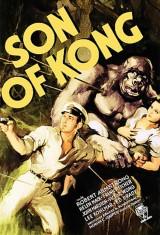 Сын Кинг Конга (1933), фото 9