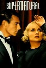 Сверхъестественное (1933), фото 5