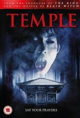 Храм (2017), фото 6