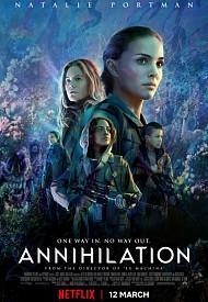 Аннигиляция (2018) — смотреть онлайн бесплатно видео и всю информацию о фильме