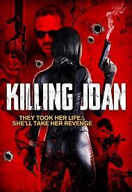 Убийство Джоан (2018) — смотреть онлайн бесплатно видео и всю информацию о фильме